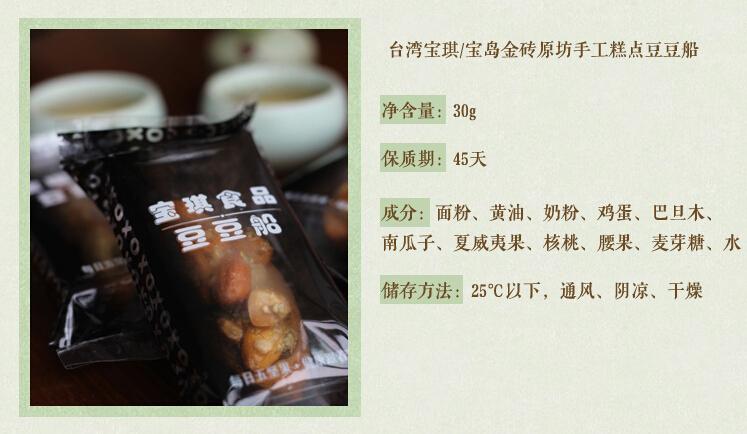 天天噜日日夜夜视频http://1253542710.qy.iwanqi.cn/system/ueditor//150314094029429942999750.jpg