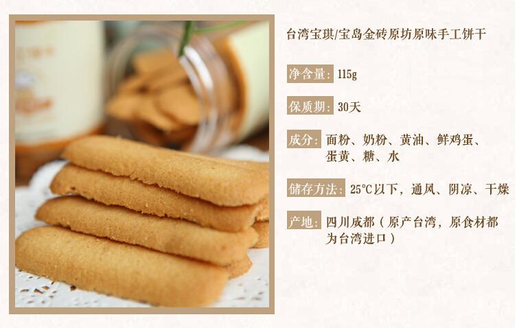 天天噜日日夜夜视频http://1253542710.qy.iwanqi.cn/system/ueditor//150314095959355635565330.jpg