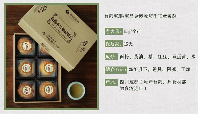 天天噜日日夜夜视频http://1253542710.qy.iwanqi.cn/system/ueditor//150314114250345434547540.jpg