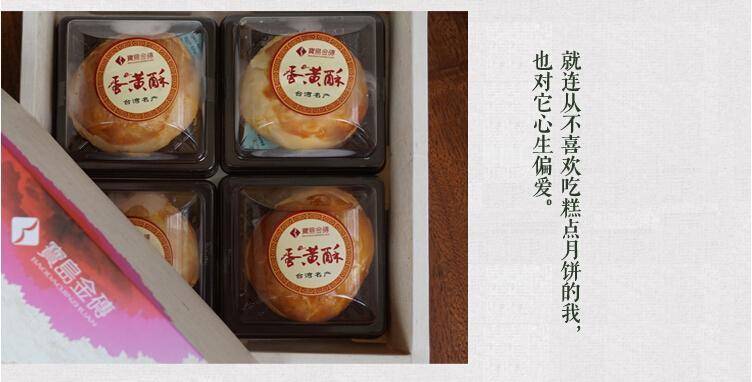 天天噜日日夜夜视频http://1253542710.qy.iwanqi.cn/system/ueditor//150314114652296629668870.jpg