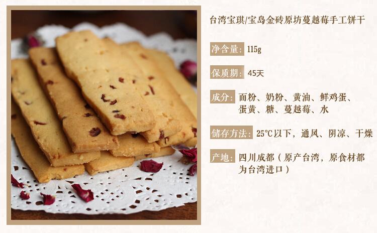 天天噜日日夜夜视频http://1253542710.qy.iwanqi.cn/system/ueditor//151028171736437543750000.jpg